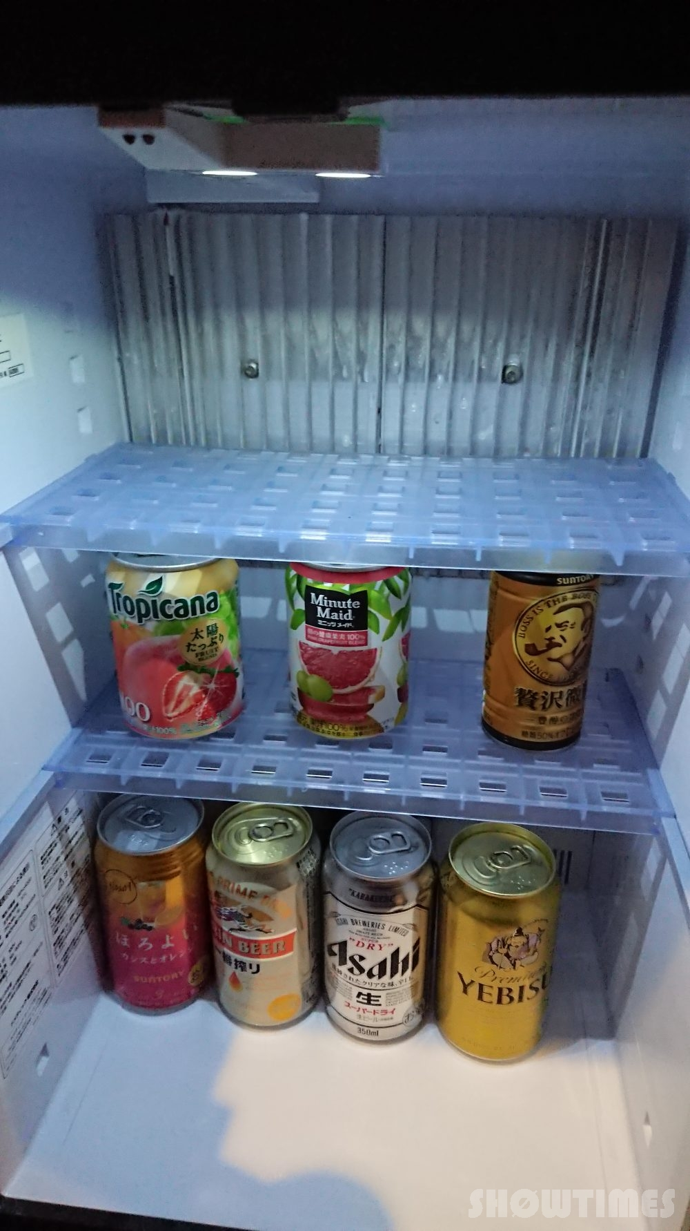ハイアットリージェンシー東京のビューデラックスルームの冷蔵庫1
