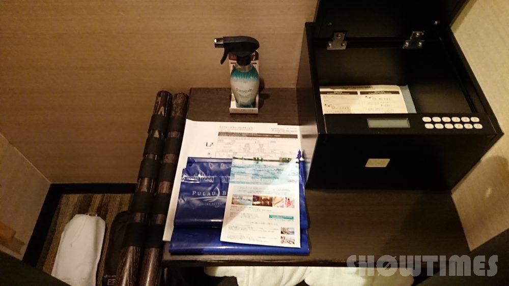 JRタワーホテル日航札幌エグゼクティブツインのクローゼット2