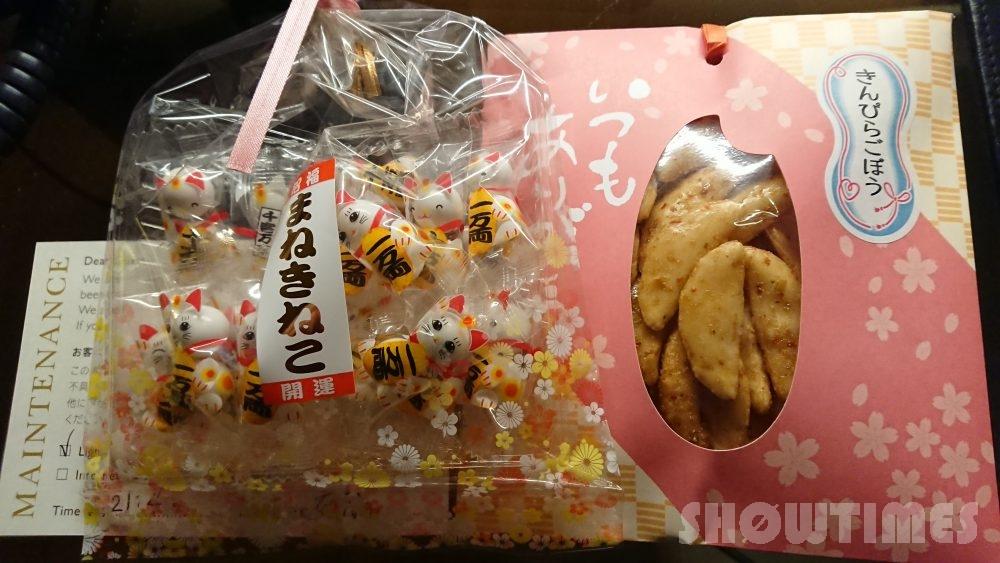 インターコンチネンタルホテル大阪で貰ったお詫びのお菓子