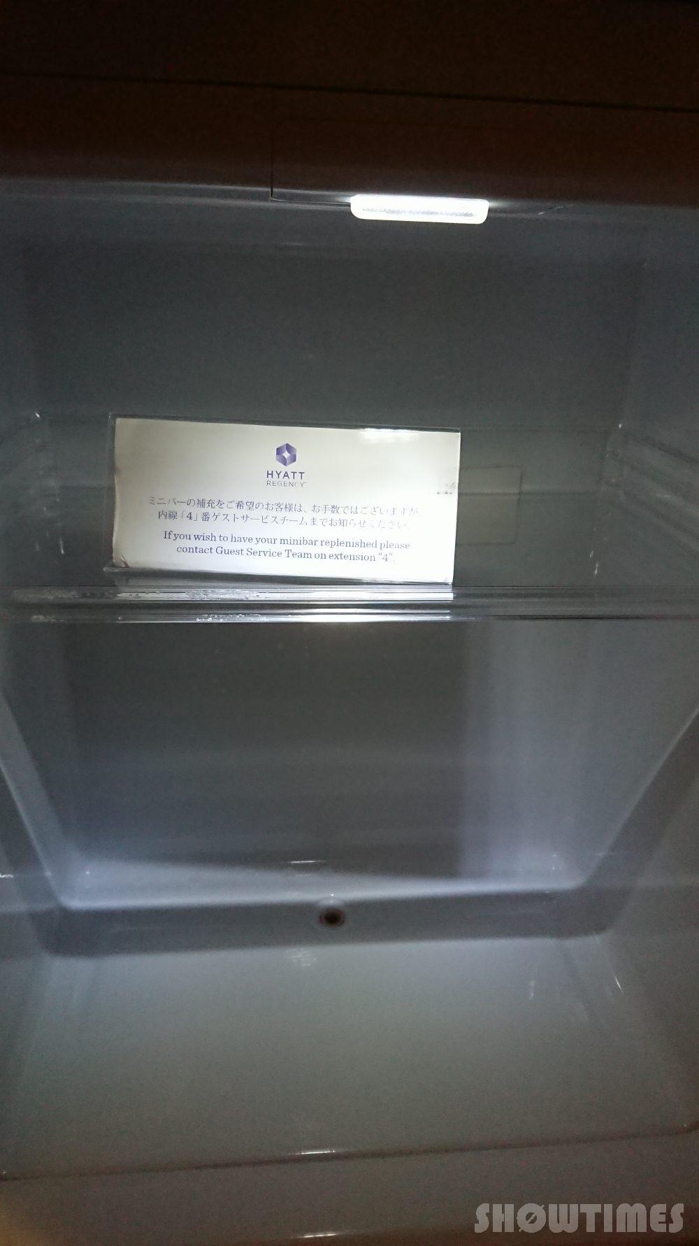 ハイアットリージェンシー大阪デラックスツインルームのミニバー冷蔵庫