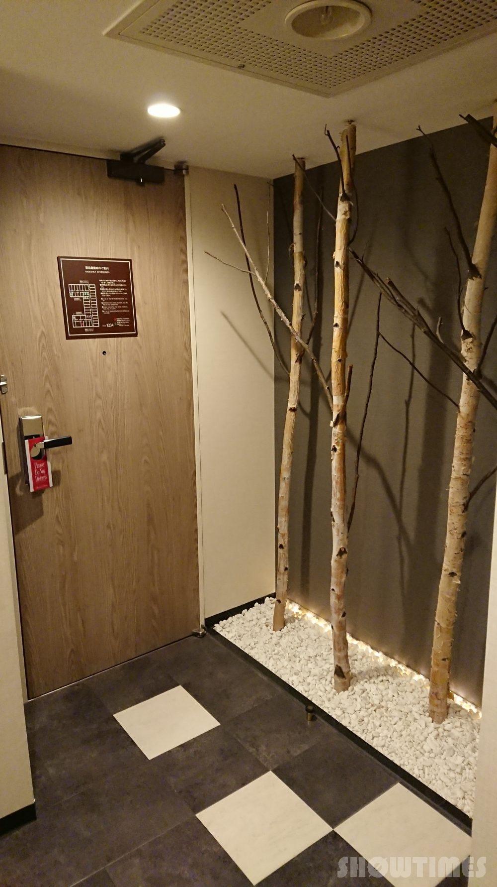 ニューオータニイン札幌プレミアムエグゼクティブツインの入り口2