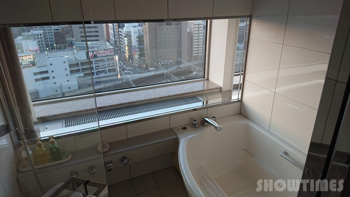 センチュリーロイヤルホテルエクスクルーシヴフロアのバスルーム1