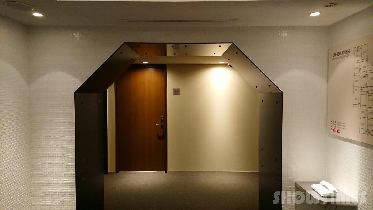 センチュリーロイヤルホテルのエクスクルーシヴフロアエレベーターホール